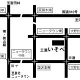 2013年後期予定 〜工芸いそべ〜