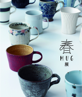 meetdish_mug_DMomote