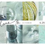 『glass 展』〜予告〜